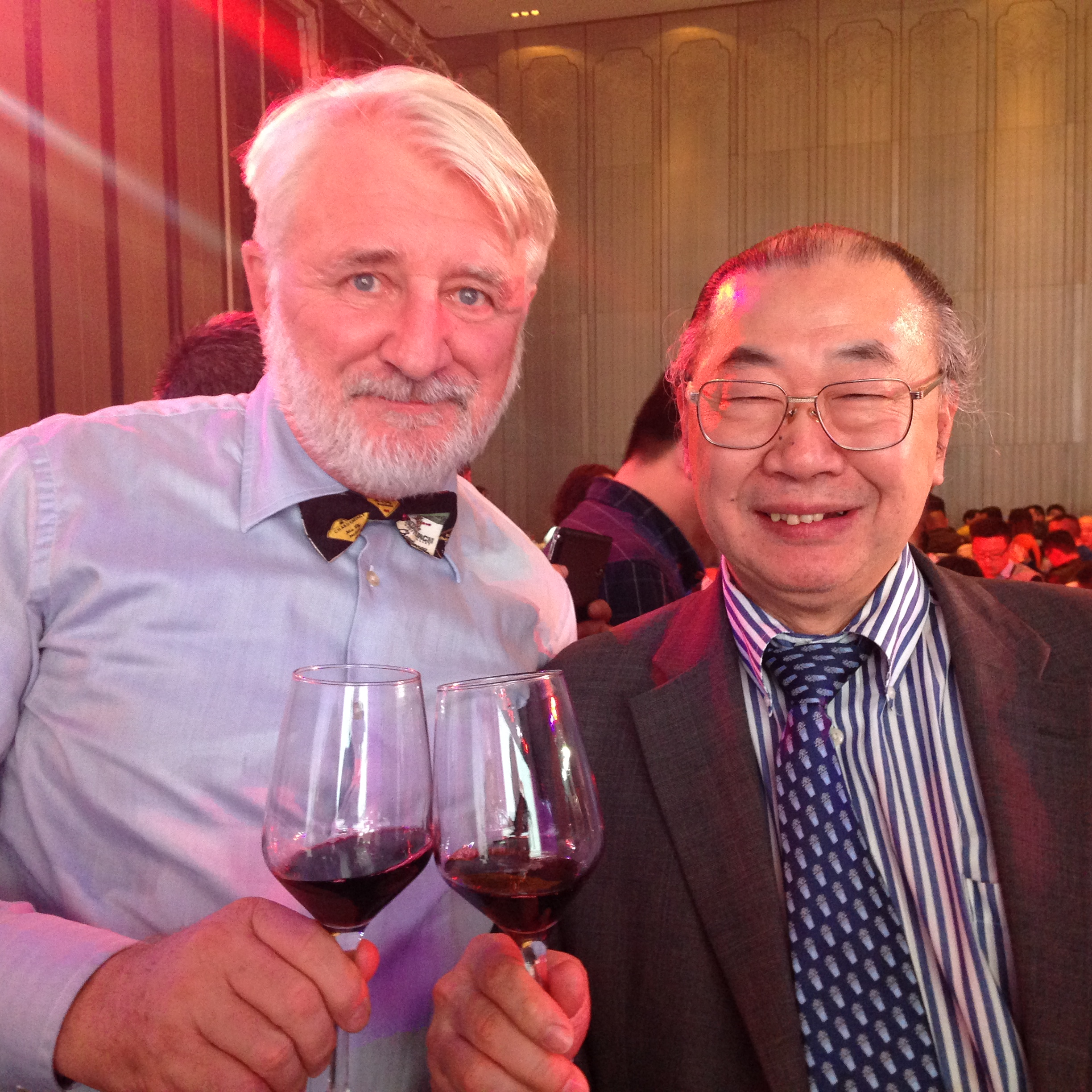 Photo Taken at Wine in China