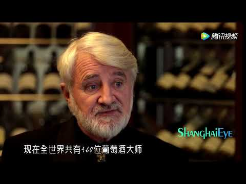 Rob Geddes Master Of Wine spoke to Shanghai Eye - stay tuned to learn more about wine from Rob!